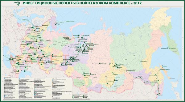 """Настенная карта """"Инвестиционные проекты в нефтегазовом комплексе"""""""
