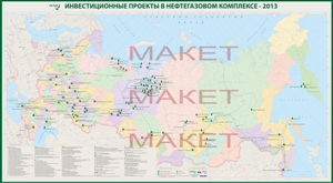 �Investment projects in oil & gas sector� map was released for sale