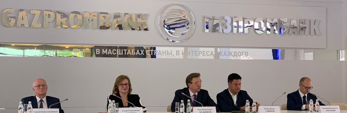 Oil & Gas Industry Suppliers and Contractors Gathered in St. Petersburg by Gazprombank