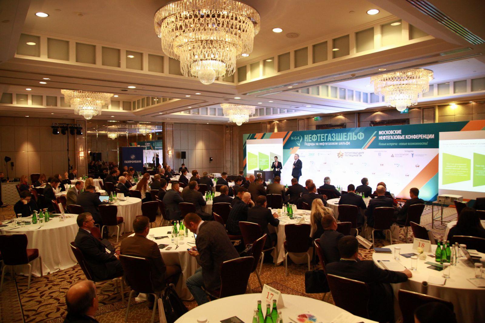 В отеле InterContinental прошла ежегодная встреча операторов шельфовых проектов со своими подрядчиками