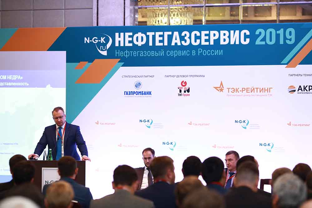 InterContinental Hotel Hosts the Traditional Annual  Meeting of Oil and Gas Industry Representatives with Oilfield Service Companies